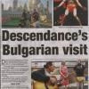 bulgaria_story_koori_08