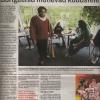 estonia_newspaper_2007_tartu