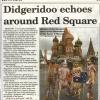 moscow_didge_echo_2005